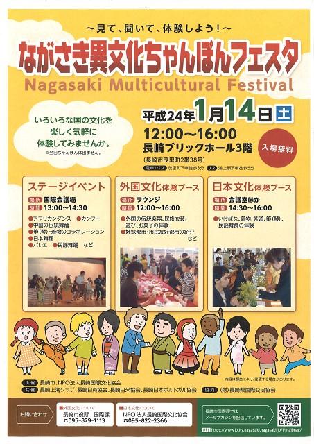 20111214113749_00001.jpg