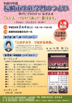 20120123133902_00001.jpg