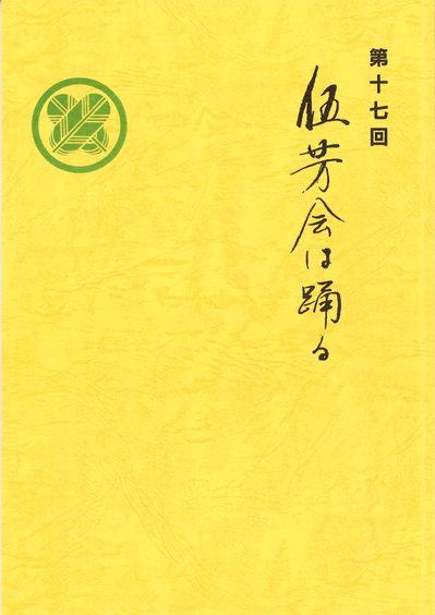 20120301095354_00001.jpg
