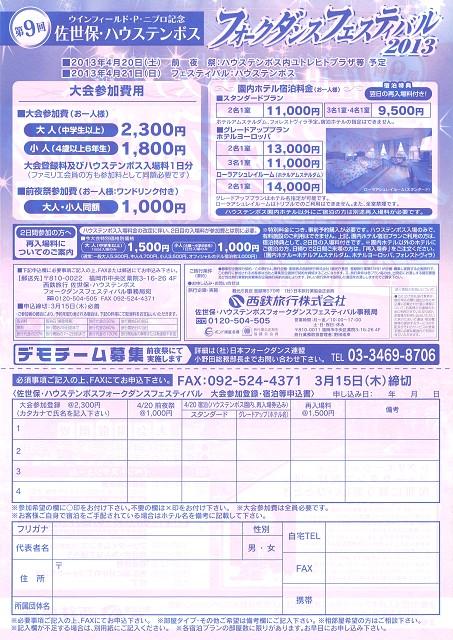 20130105101057_00002.jpg