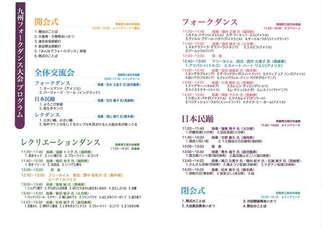 20130325095818_00002.jpg