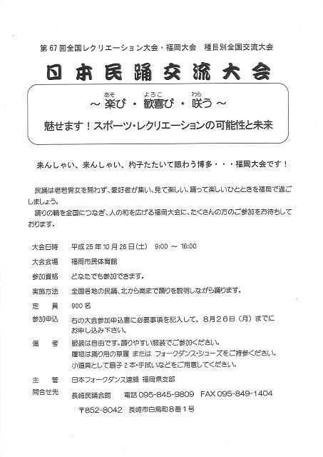 20130827163104_00001.jpg