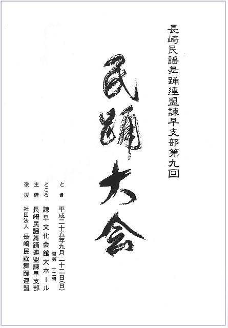 20130831102535_00001.jpg