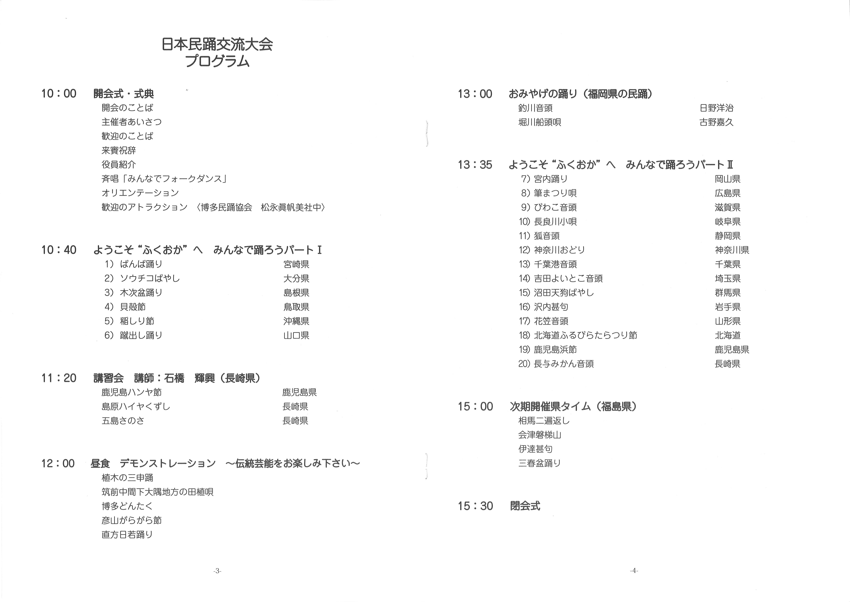 20131105135409_00001.jpg